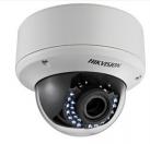 同轴高清摄像机>H系列1080p产品DS-2CC52D9T-(A)VPIR3Z(H)