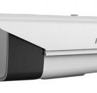 Smart IPC > 200万像素红外筒型网络摄像机DS-2CD4826FWD-IZ(H)(S)