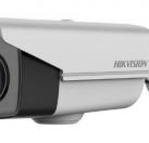 同轴高清摄像机>H系列1080p产品DS-2CC12D9T-AIRAZH