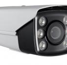同轴高清摄像机>H系列720p产品DS-2CC12C8T-IW3Z