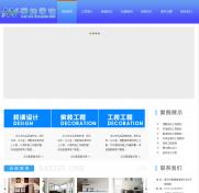 清远营销型网站建设公司哪家好