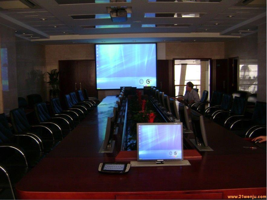 多媒体会议系统.jpg